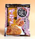 まるせん米菓 焼生煎餅ザラメ10枚【イージャパンモール】