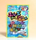 コリス ふしぎソーダアソートソフトキャンディ 43g【イージャパンモール】