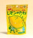 ノーベル製菓 レモンのたね35g【イージャパンモール】