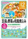 和光堂 グーグーキッチン 豆腐と野菜の和風煮込み 12ヵ月〜【イージャパンモール】