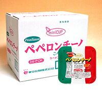 ★まとめ買い★ 新栄食品 ペペロンチーノ 36g ×30個【イージャパンモール】