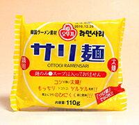 オットギ サリ麺 1食 110g【イージャパンモール】の商品画像