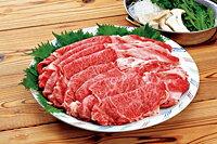 【送料無料】松阪牛ロースすきやき800g(ヤ・蔵前)【ギフト館】