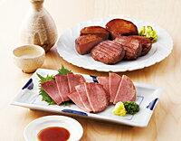 【送料無料】KGAT−300 陣中 麹つけ込み牛タン詰合せ【ギフト館】