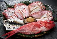 【送料無料】IU−Z 九州海鮮干物三昧【ギフト館】