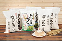 【送料無料】新潟のお米食べ比べ(3種×各5kg×2)【ギフト館】