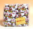 【送料無料】★まとめ買い★ 菓道 餅太郎 塩味 ×30個【イージャパンモール】