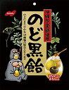 ★まとめ買い★ ノーベル製菓 のど黒飴ミニパック ×10個【イージャパンモール】