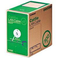 ELECOM EU RoHS指令準拠 LANケーブル(Cat5e 単線)/300m/ホワイト
