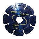【ポイント最大21倍★7/10 7/25】ロブテックス ダイヤモンドホイール乾式NEWレーザー 硬質コンクリート対応 刃厚2.0 穴径20.0mm 1枚