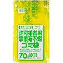 日本サニパック 名古屋市指定袋 許可業者用事業系 不燃 70L 1パック(10枚)