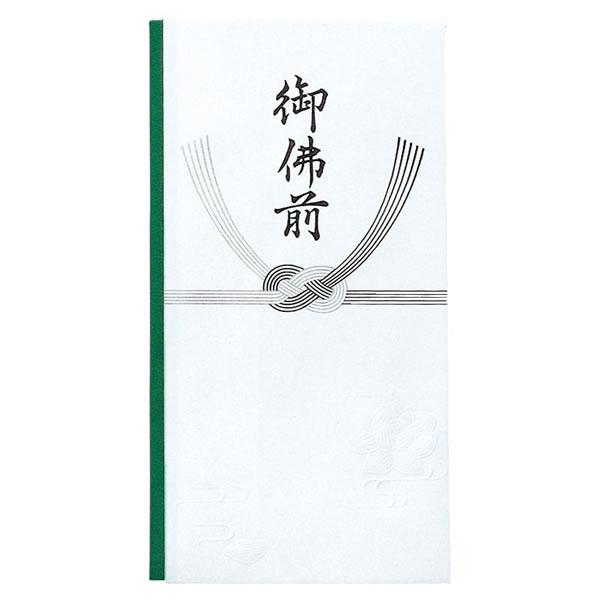 仏 御仏前 多当 10P【イージャパンモール】