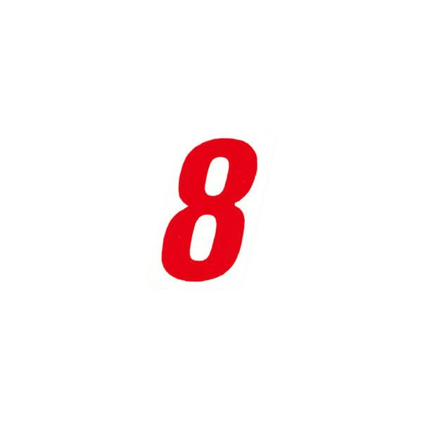 ナンバーセルフ SS NO−8【イージャパンモール】