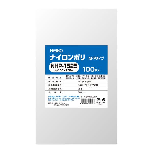 ナイロンP NHP-1525 (3000枚)【イージャパンモール】