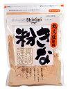 ★まとめ買い★ 真誠 きな粉 140g ×20個【イージャパンモール】