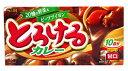 樂天商城 - ★まとめ買い★ S&B とろけるカレー 甘口 180g ×10個【イージャパンモール】