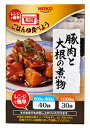 宝幸 楽チンカップ 豚肉と大根の煮物 120g【イージャ
