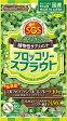 ミナミヘルシーフーズ(株) ブロッコリー スプラウト 60カプセル 【イージャパンモール】