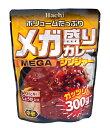 ★まとめ買い★ ハチ メガ盛りカレー ジンジャー 300g ×20個【イージャパンモール】