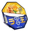 日清 ラ王カップ淡麗鶏だし塩 105g【イージャパンモール】