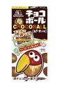 ★まとめ買い★ 森永製菓 チョコボールピーナッツ ×20個【イージャパンモール】