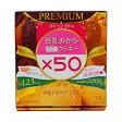 マルマン(株) 豆乳おからマンナンファイバークッキーPREMIUM  6個×7袋【イージャパンモール】