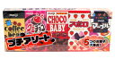 (株)明治 プチアソ−ト 51g【イージャパンモール】