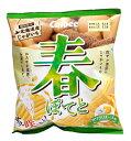 カルビー 春ぽてサワクリチーズ味 65g 【イージャパンモール】