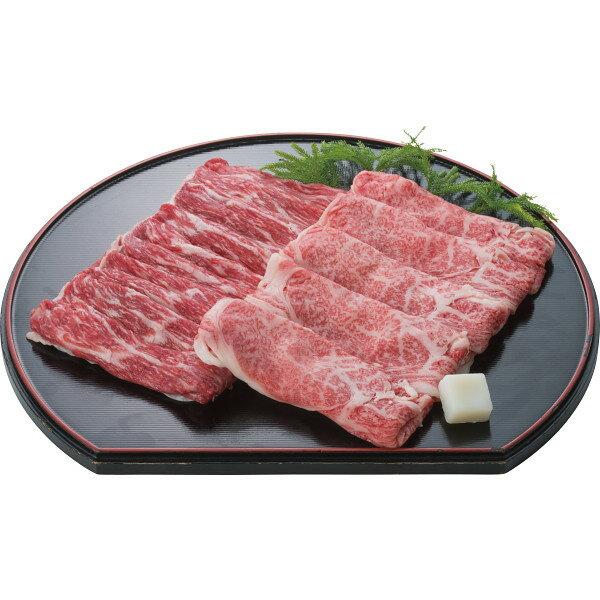 【送料無料】山形牛 しゃぶしゃぶセット800g【代引不可】【ギフト館】