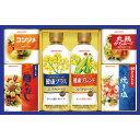 【送料無料】味の素 バラエティ調味料ギフト LAK−25C【代引不可】【ギフト館】