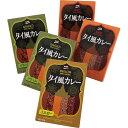 【送料無料】3種のタイ風カレーセット TS−25【代引不可】【ギフト館】