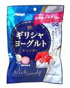 春日井 ギリシャヨーグルトキャンディ 90g【イージャパンモール】