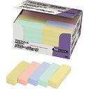 樂天商城 - 3M ポスト・イット 強粘着 パワーパック 見出し 50×15mm パステルカラー 4色 1パック(50冊)