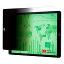3M セキュリティ プライバシーフィルター iPad Pr