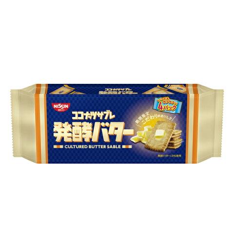 ★まとめ買い★ 日清シスコ ココナッツサブレ発酵バター ×12個【イージャパンモール】