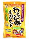 前原 わらび餅手作りセット 130g【イージャパンモール】