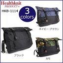 【送料無料】Healthknit ヘルスニット メッセンジャーバッグ カモ・HKB-1114【生活雑貨館】