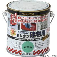 【キャッシュレス5%還元】SP水性ウレタン建物 クリーム 700M #23MC2【イージャパンモール】