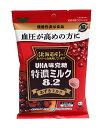 【送料無料】★まとめ買い★ UHA味覚糖 機能性特濃ミルク8.2アズキミルク93g ×6個【イージャパンモール】