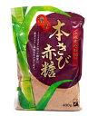 ★まとめ買い★ 三井製糖 本きび赤糖 400g ×10個【イージャパンモール】