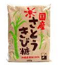 【キャッシュレス5%還元】三井製糖 国産さとうきび糖 600g【イージャパンモール】