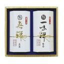 【送料無料】京都利休園宇治銘茶詰合せ KR−402【代引不可】【ギフト館】