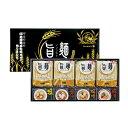 【送料無料】福山製麺所「旨麺」8食 UM−BE【代引不可】【ギフト館】