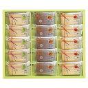 【送料無料】果実のクリームサンド15個 LKC−15【代引不可】【ギフト館】