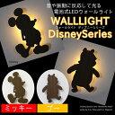 【送料無料】電池式LEDウォールライト WALLLIGHT ...
