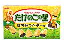 明治 たけのこの里はちみつバター味 63g【イージャパンモール】