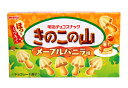 明治 きのこの山メープルバニラ味 66g【イージャパンモール】