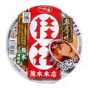サンヨー名店の味 桂花熊本マー油豚骨 123g【イージャパンモール】