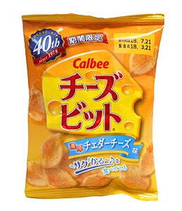 カルビー チーズビット濃厚チェダーチーズ【イージャパンモール】
