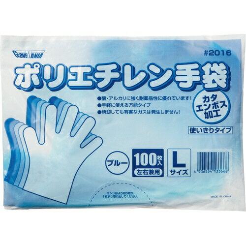 川西工業 ポリエチレン手袋 カタエンボス ブルー L 1パック(100枚)